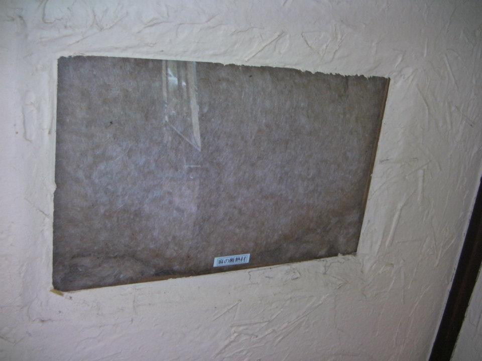 Cut away wall with insulation showing