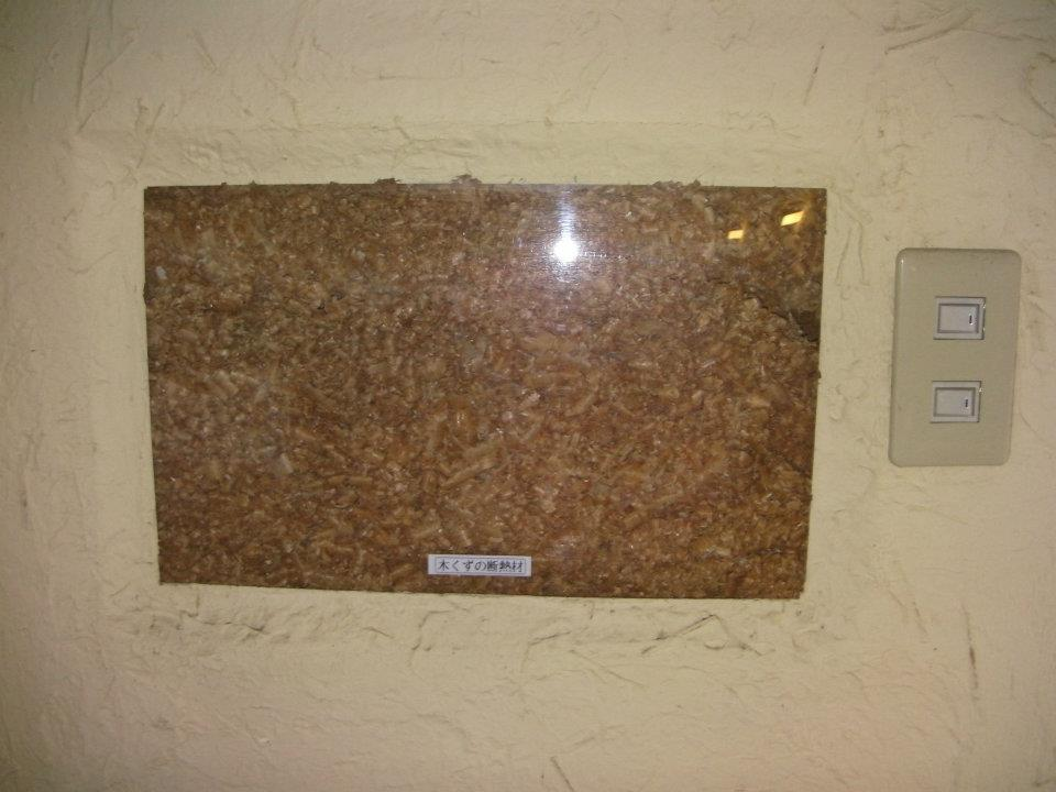 Cut away wall with insultation showing